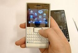 Video: First Look at Sony Ericsson Aspen