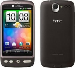 Softbank Accepting pre-orders for HTC Desire