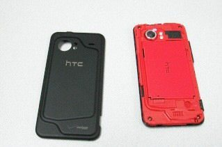 More HTC Incredible Pictures Revealed