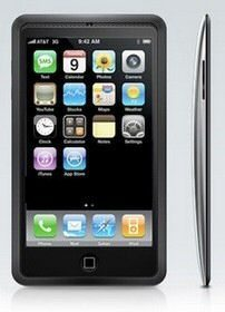 Apple iPhone 4G name will not be 4th generation device, why?