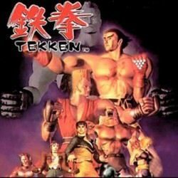 Namco Confirms Tekken for iPhone is Coming