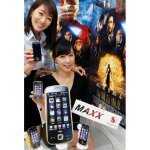 Iron Man 2 Official Smartphone is LG Arena Maxx LU9400
