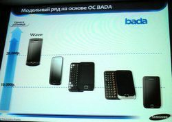 Samsung Bada Lower End Phones Get Spotted