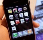 iPhone OS 4.0: iPhone iAds Mobile Advertising now Official