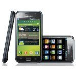 Samsung Galaxy S SIM Free Price and Release Date- Pre-order Now