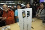 iPhone Sales In China Down Due to China Unicom and Contract