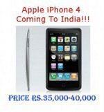 iPhone 4 Heading to India Soon-ish