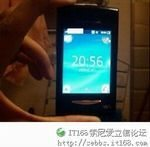 Sony Ericsson W150i Android Walkman Gets Pictured