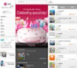 LG-s-New-Application-Store-Launched-in-33-Countries-2