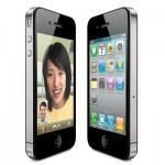 iPhone 4 FaceTime Won't Catch On Says 3UK CEO