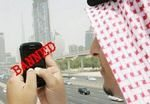 RIM BlackBerry Now Faces Ban in Kuwait