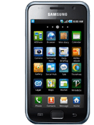 O2 UK Now Offering Samsung Galaxy S: Prices