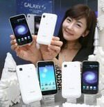 Samsung Does What Apple Can't: Galaxy S in White