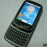Motorola XT300 Droid Smartphone Captured on Video