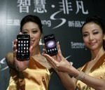 Samsung Galaxy S To Hit Chinese Market on Three Carriers