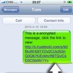 iPhone Jailbreak: Send Secret SMS Encrypted Free Text Message