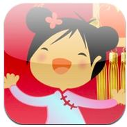 Cute Chinese New Year (CNY) e-Greetings Cards
