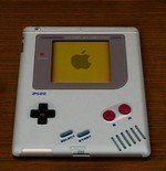 Apple iPad 2 Accessories: Game Boy Case For That Retro Look