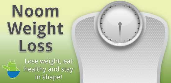 best weight loss apps for droid