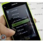 One fake Nokia N9 to rule them all: video