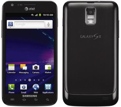 AT&T Galaxy S2 Skyrocket Jelly Bean update commences