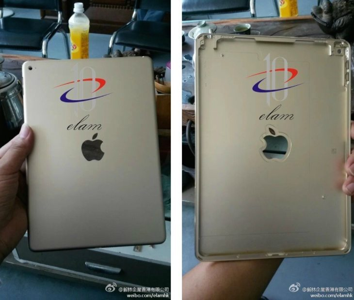 Alleged iPad Air 2 shell images