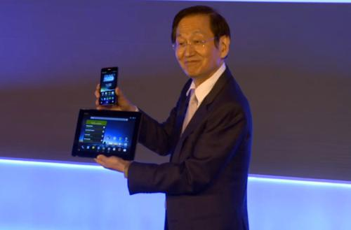 Asus PadFone Infinity revealed with availability & price