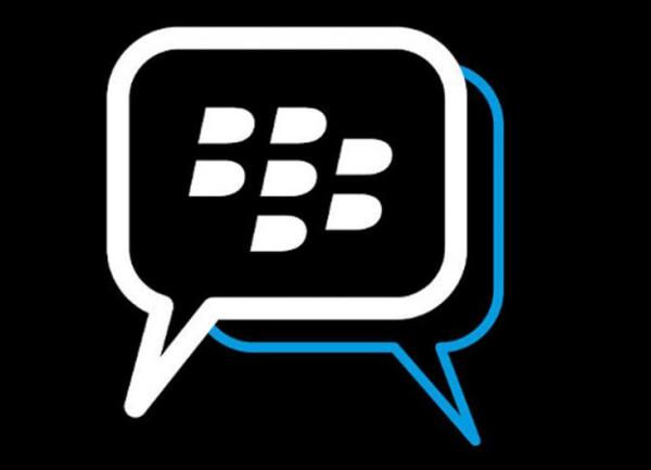 BBM for Android update