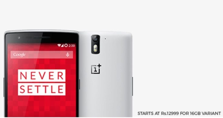 Big OnePlus One India price saving