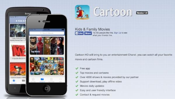 Cartoon HD app down, fix offered - PhonesReviews UK- Mobiles, Apps ...