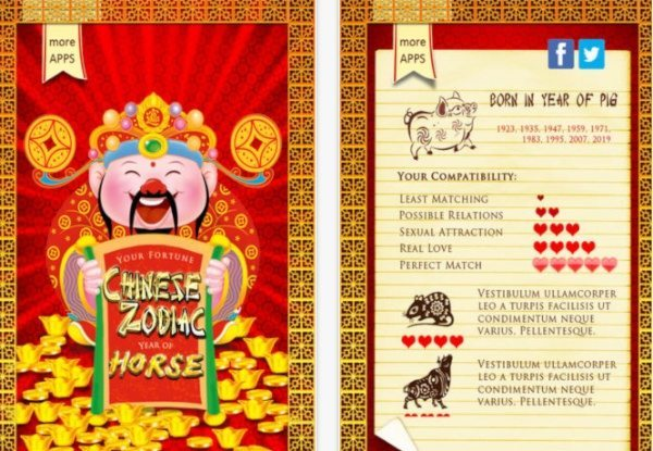 Chinese New Year apps c