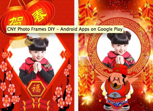 Chinese New Year apps d