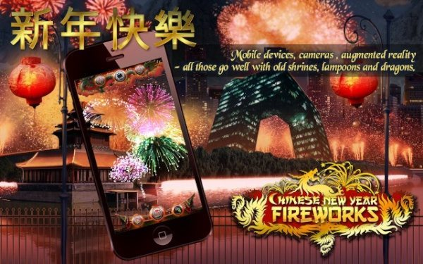 Best Chinese New Year app choices to enjoy