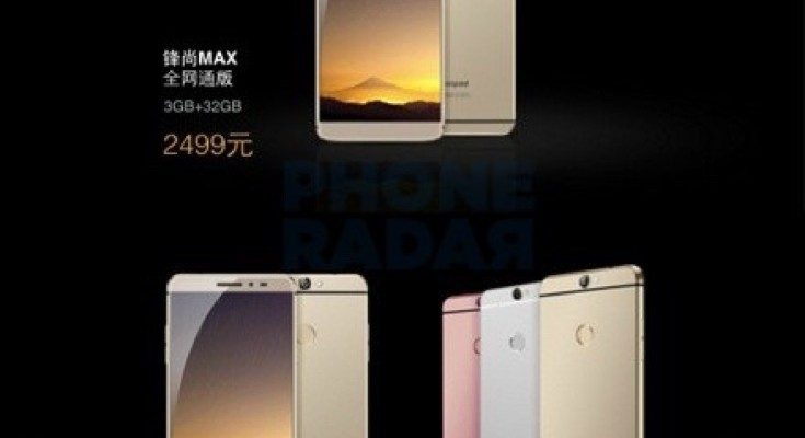 Coolpag Fengshang Max launch
