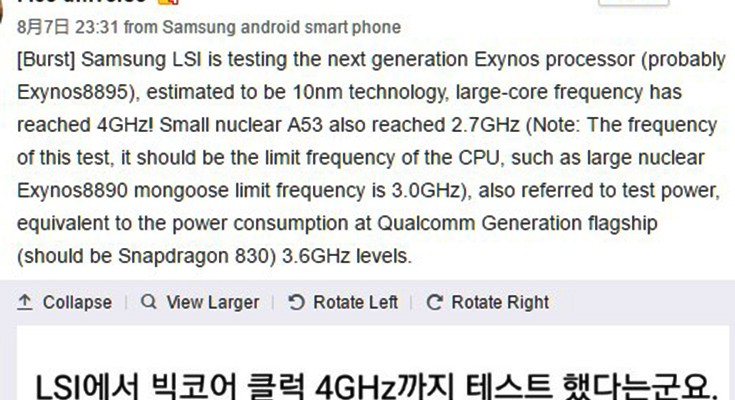 Exynos 8895 to come with 4GHz Peak Clock Speed, To be cheaper than Snapdragon 830