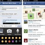 Facebook 5.4 iOS app update getting more like Google+