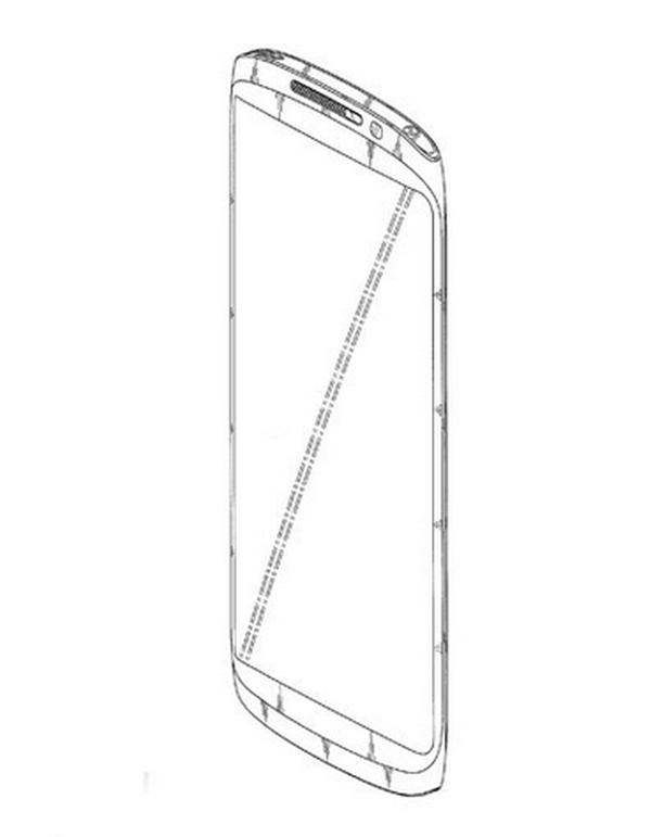 Galaxy Note 3 design patent