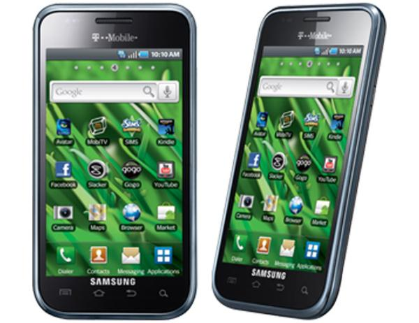 Galaxy S Vibrant 4G for T-Mobile on Android 4.2.2 Jelly Bean