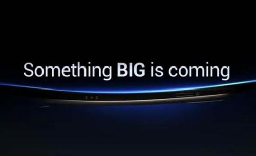 Galaxy S4 unveiling