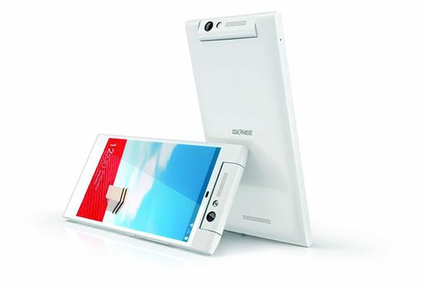 the gionee elife e7 price in usa virus