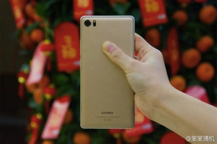 Gionee Elife S8 leaked images