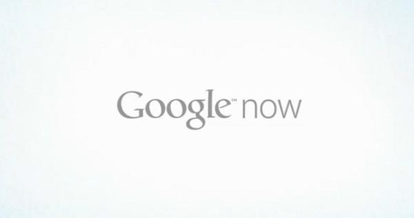 Google Now for iOS release contradiction