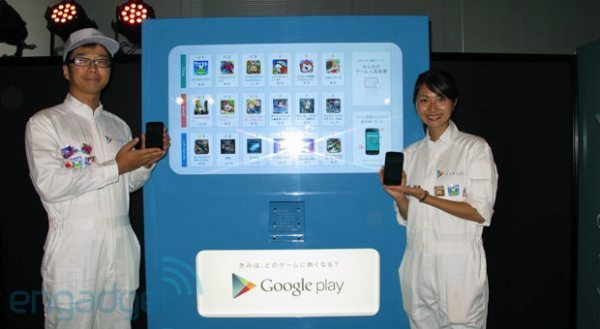 Google Play App vending maching