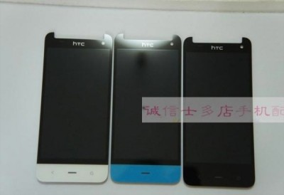 HTC Butterfly 2 release is one step closer
