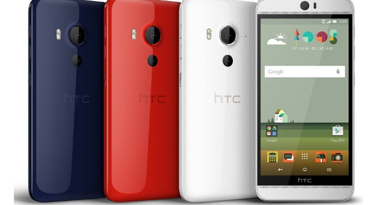 HTC Butterfly 3 announced with Snapdragon 810 and $600 price tag