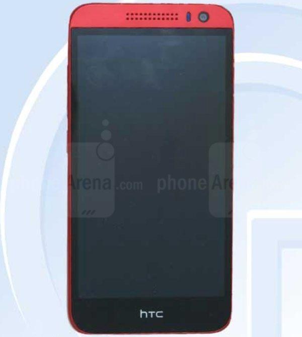 HTC Desire 616 octa-core phone confirmed