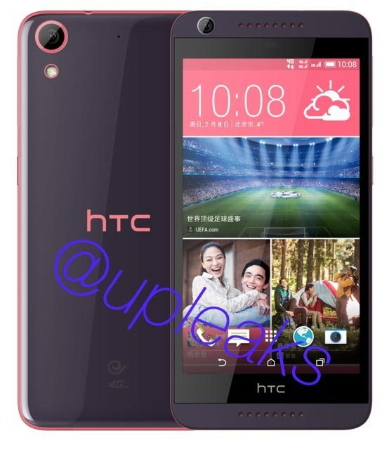 HTC Desire 626 leak implies phone could show up at MWC