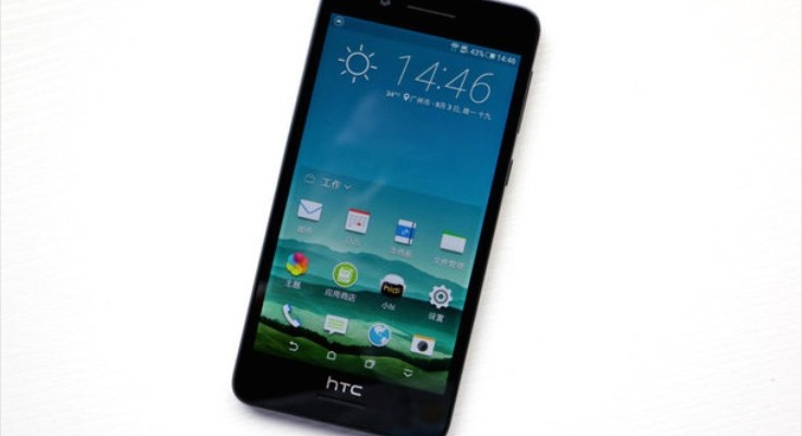 HTC Desire 728 price indicators
