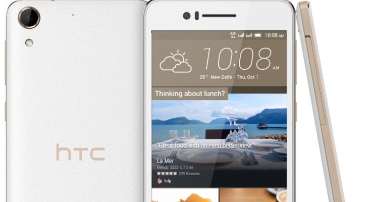 HTC Desire 728G price confirmed
