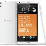 HTC Desire 8 February 24 debut